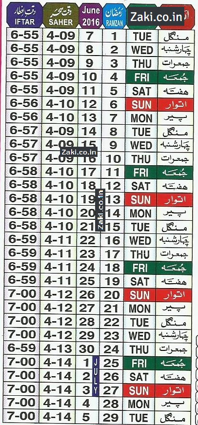 ramadan timetable 2016 hyderabad telangana india